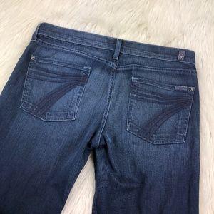 7 For All Mankind Wide Leg Tonal Dojo Jeans